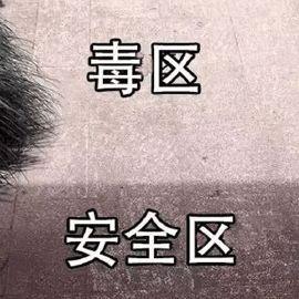 """紧急通知:高温预警升级!济南本周37℃成""""常温""""!"""