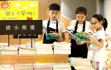 """青岛160名义务图书""""小管员""""暑期忙实践"""