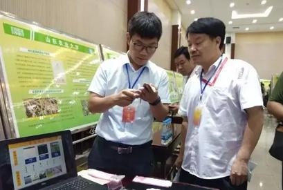 第十一届百名专家淄川行暨科技成果引进洽谈会开幕