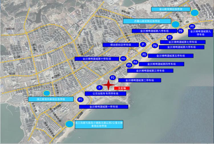 第28届青岛国际啤酒节20日开幕 公交增开5条夜间线路