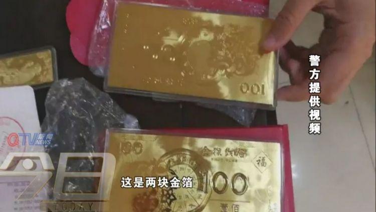 青岛男子50块买二手保险柜,里面竟藏金条存折共10万