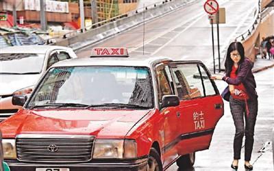 香港出租车拟引入扣分制