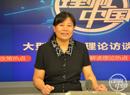 """张传鹤:党的十八大以来""""不平凡""""的五年凝聚了大家共同的心血"""