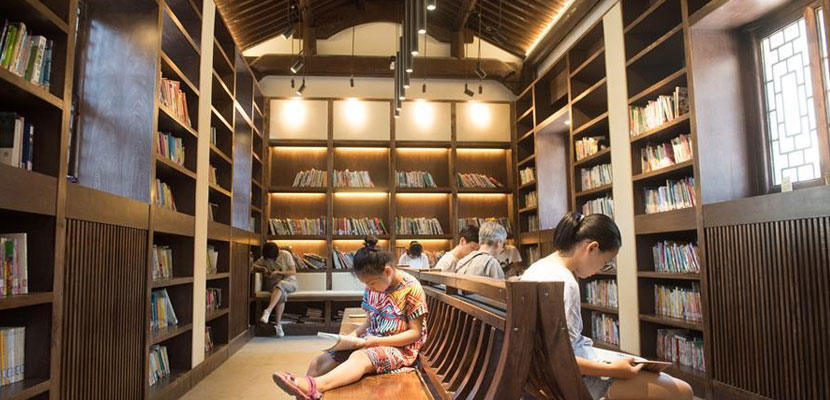 特色图书馆助推乡村文化振兴
