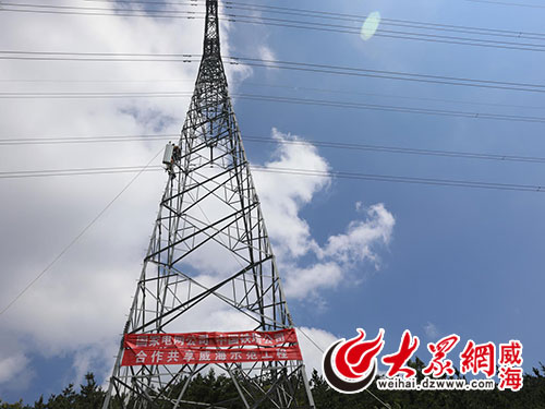"""山东开放首座""""共享铁塔"""" 供电通信两大功能同时实现"""