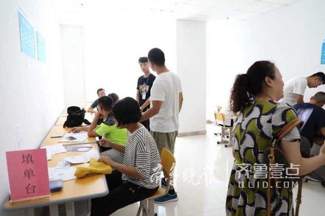 """2018年济南地铁""""订单班""""报名招生火热进行中!"""