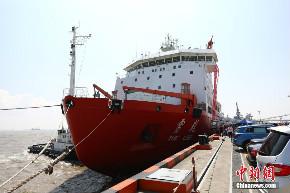 中国第9次北极科学考察队奔赴北冰洋