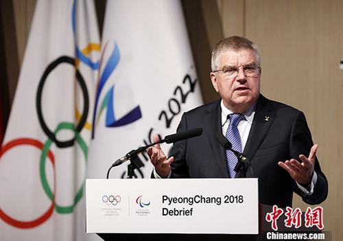 国际奥委会:准备重新接纳俄罗斯并支持俄体育改革