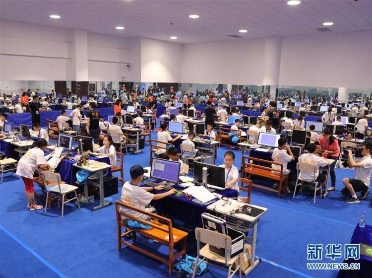 第十八届中国青少年机器人竞赛开赛