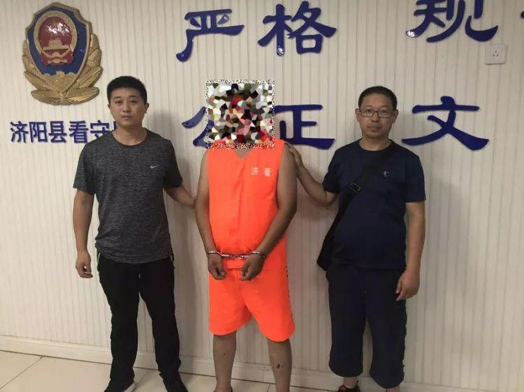 """济阳县公安局:成功破获""""7•13""""抢劫杀人碎尸案"""