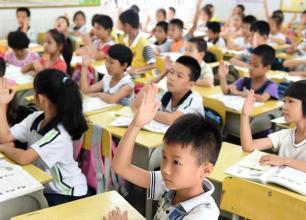 淄博加强高中阶段教育改革发展 今年全面消除50人以上大班额