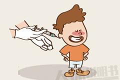 儿童预防接种全攻略 一图看懂哪些疫苗必须打
