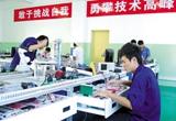 山东省将建20所技工教育特色名校