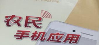 助农增收 淄博市举办农民手机应用技能培训