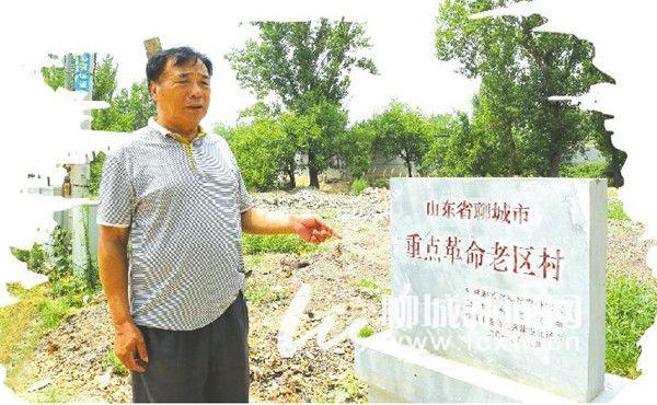 阳谷坡里暴动旧址开始修缮 第一期工程整修三座建筑