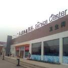济青高速青岛方向淄博服务区封闭施工