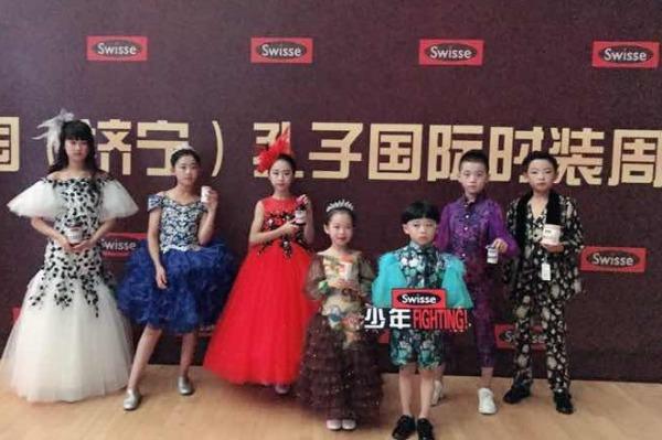 第三届中国(济宁)孔子国际时装周将于10月举办