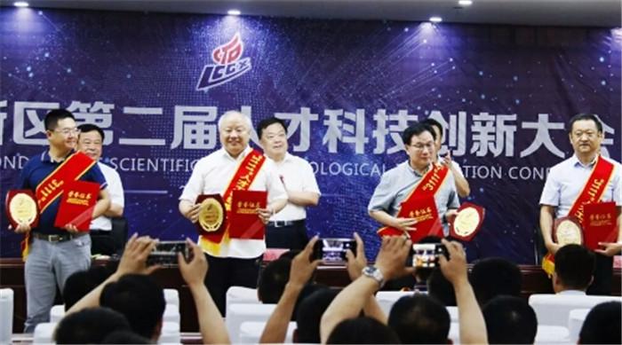 鲁西集团三家企业入选国家高新技术企业
