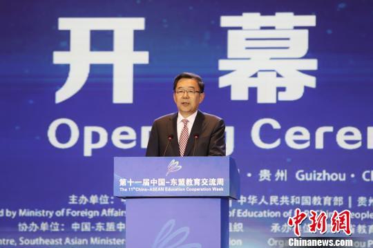 孙志刚:教育是促进各国人民交流合作的重要纽带