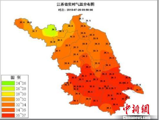 江苏继续发布高温黄色预警 多地最高气温破37℃