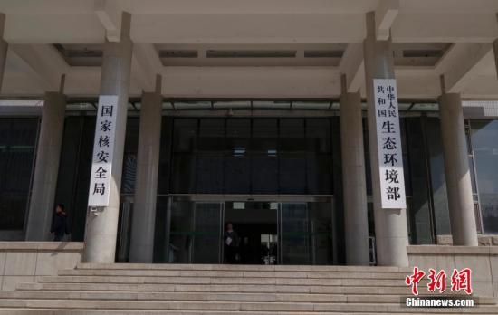 官方:中国境内任何企业非法生产销售CFC-11都将被打击