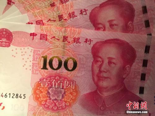 人民币对美元中间价上调378个基点 创3周最大涨幅