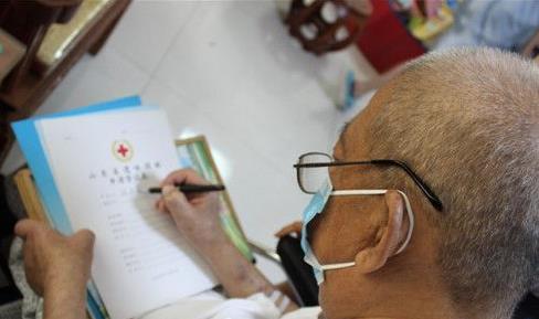 聊城:为回报社会 父女俩相继登记志愿捐献遗体