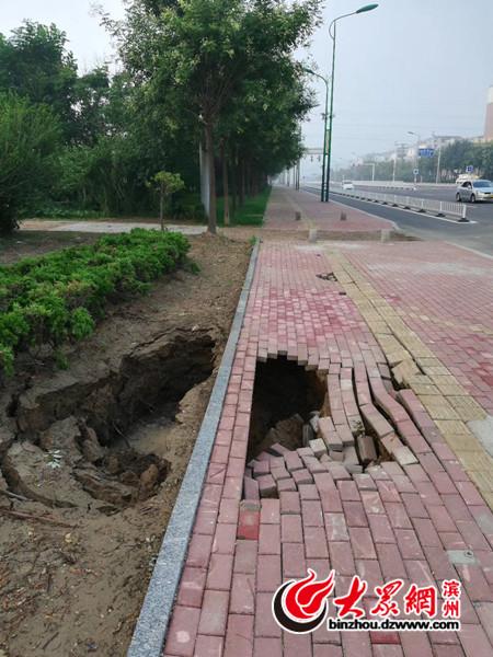 滨州城区一人行道塌陷 现2米大坑