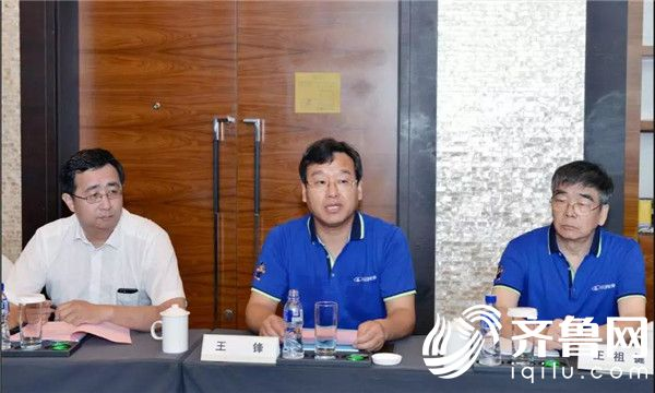 王锋董事长发言_副本
