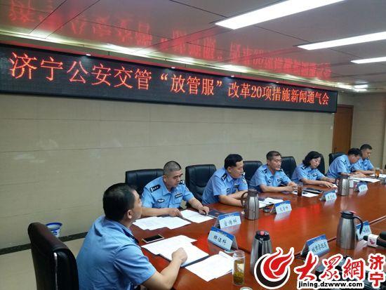 9月起济宁交警20项交管服务新举措来袭