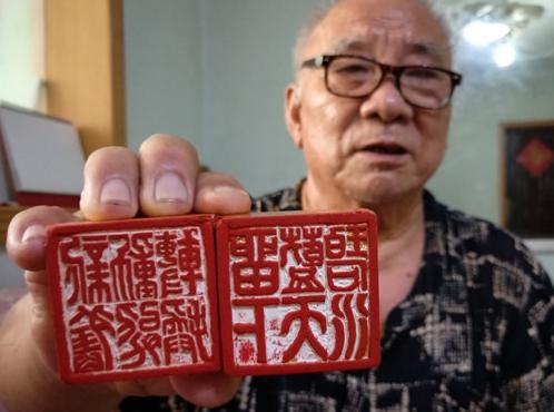 淄博花甲老人42年前遭遇不测被截肢 不甘沉沦自学篆刻赞家乡