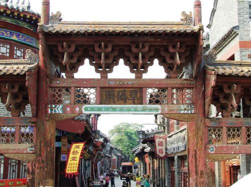 9月30日前在校大学生可免费游览周村古商城