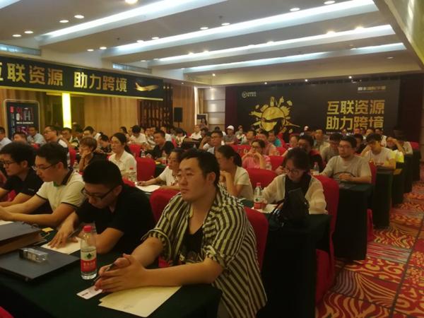"""顺丰国际学堂:助中国优秀企业""""走出去"""",将海外优质商品""""引进来"""""""