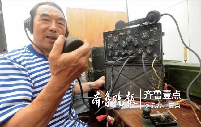 """济南无线电收藏达人,电影里""""向我开炮""""的电台他都有"""