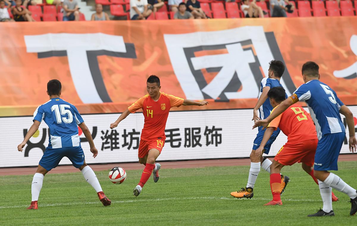 2018潍坊杯揭幕战国青0-1西班牙人 郭田雨屡失良机