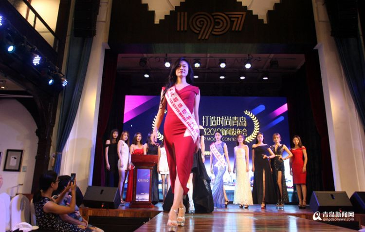 2018中美超模大赛启动仪式在青举行 全国设七大赛区