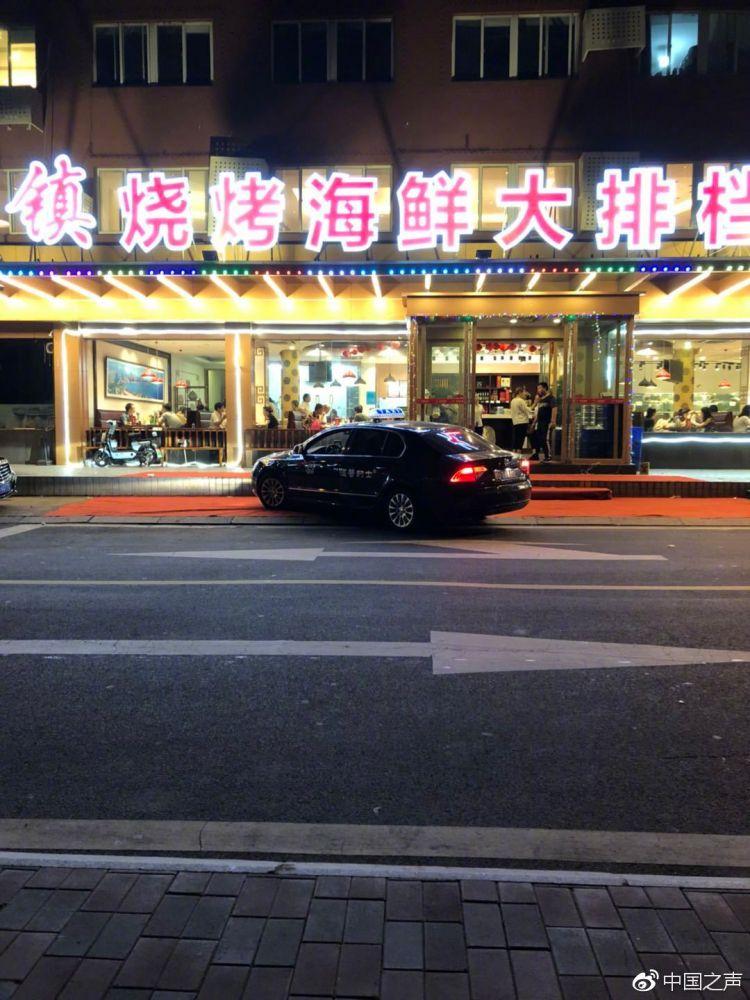 青岛官方回应个别出 租车司机与饭店勾结拉客