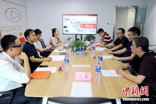 中国残联到访斗鱼北京分公司 共商助残公益合作