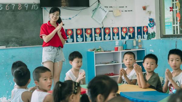脱贫攻坚教育先行!齐鲁师范学院青年志愿者3年教育培养儿童400余名