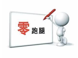 """淄博市担保中心集中发放二季度创业贷款贴息 实现""""零跑腿"""""""