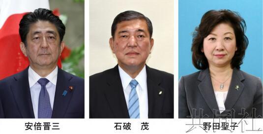 日媒:调查显示自民党总裁选举安倍占据优势