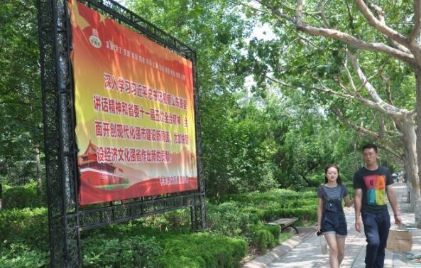 潍坊行业文明创建成果显著 全市注册志愿者超44万人