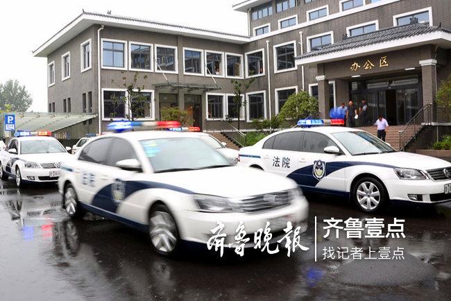 """庭长、法警齐出动 枣庄这9名""""老赖""""被拘传"""