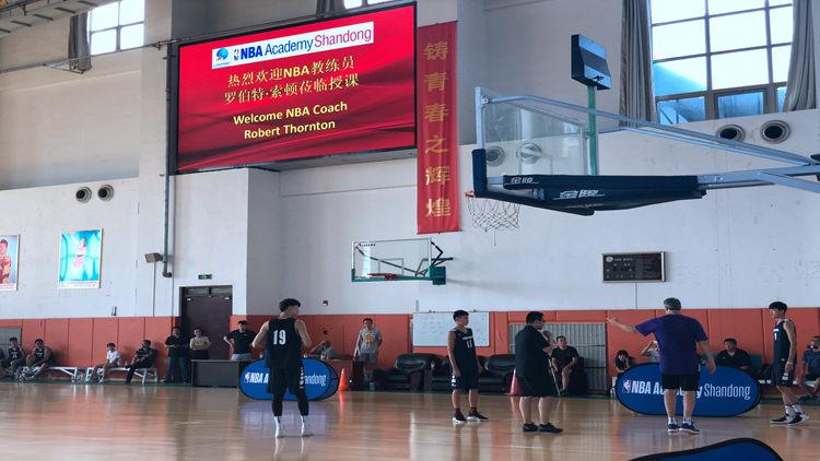 NBA国王队助理教练来山东授课