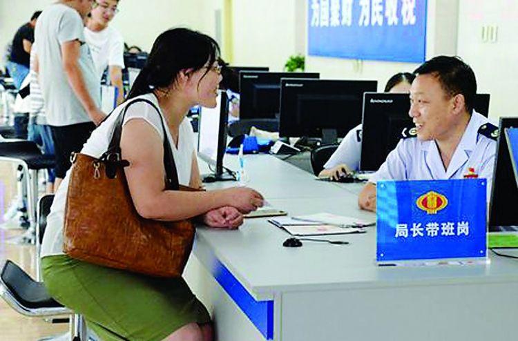 莱城区税务局:双领导带班提升办税服务质效