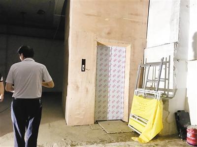 地下室商户 凿穿地面加装电梯