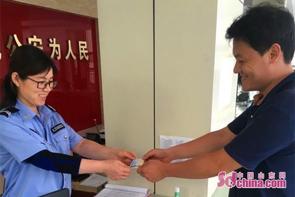 广饶县:户政服务再添便民新举措