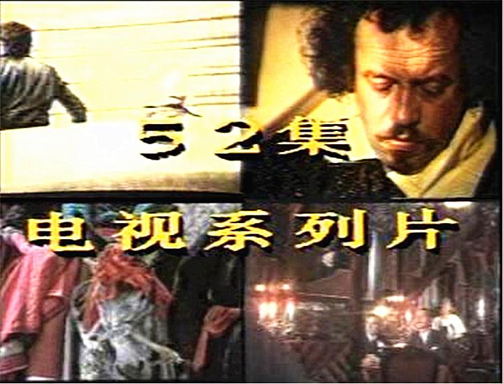 2、52集电影艺术欣赏_副本
