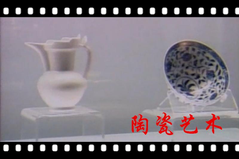 陶瓷艺术3_副本带字
