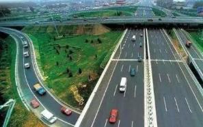 滨莱高速淄博西至莱芜段半幅双向通车 新启用3个收费站